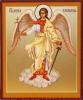 Молитва-Ангелу-Хранителю-на-сдачу-экзамена.png